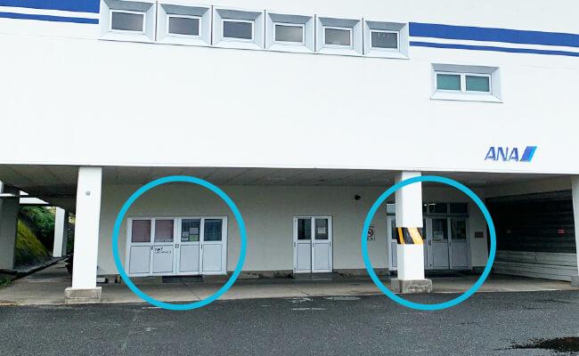右:ANA貨物カウンター左:HATリネンサービス