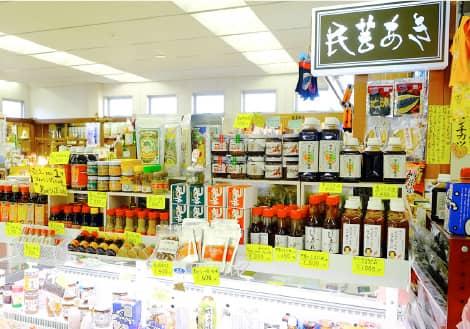 ショップ 民芸あき空港売店